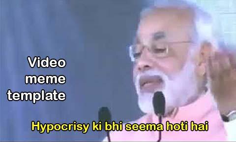Hypocrisy Ki Bhi Seema Hoti Hai Video meme template