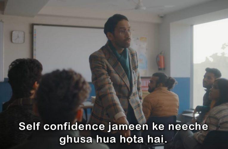 Self confidence jameen ke niche ghusa hua hota hai Video meme – Aspirants