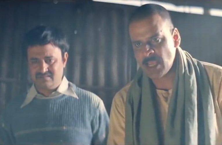 Ee ka bawasir bana diye ho – Gangs of Wasseypur Video meme